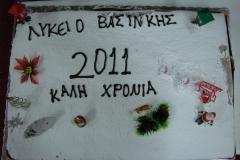 pita2011001