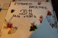 pita2011002