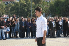 eortasmos28201116