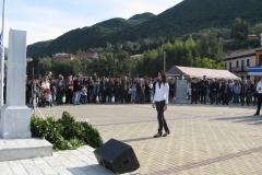 eortasmos28201118