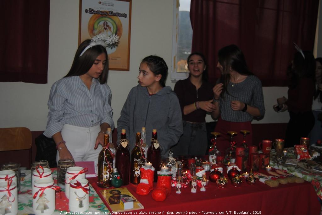 bazaar-xmas-2018-05