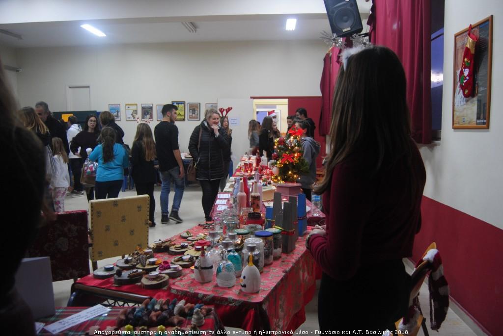 bazaar-xmas-2018-19