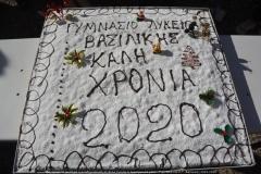 pita-2020-01