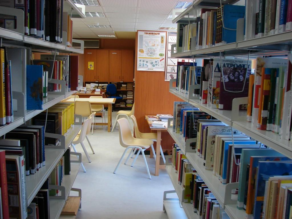 libraryvas005