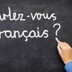21/1/2020 – Επιμορφωτικό σεμινάριο εκπαιδευτικών Γαλλικής Γλώσσας Πρωτοβάθμιας και Δευτεροβάθμιας Εκπαίδευσης Λευκάδας