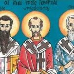 13/1/2020 – Νέα Εγκύκλιος για την εορτή των Τριών Ιεραρχών (Ανακοινοποίηση)