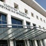 6/1/2020 – Τα ΦΕΚ με τα Προγράμματα Σπουδών όλων των μαθημάτων της Γ΄ Λυκείου