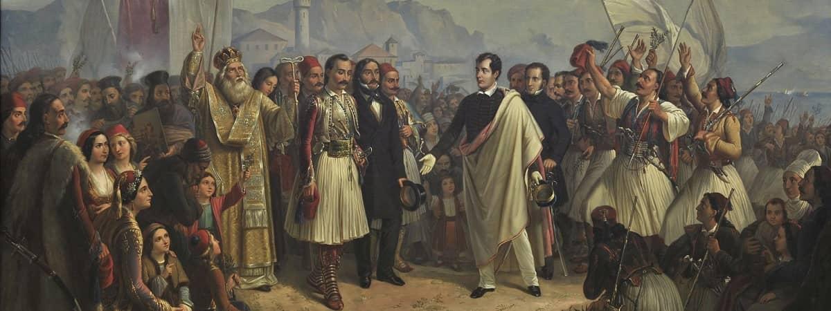 1821 - 2021